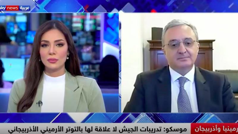 Ամենաորոշիչ և վճռական ձևով մերժում ենք ռազմական լոծումը. ՀՀ ԱԳ նախարարի հարցազրույցը «Sky News Arabia» հեռուստաընկերությանը (տեսանյութ)