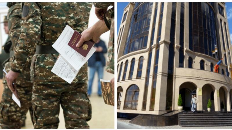 Դոնի Ռոստովում ՀՀ գլխավոր հյուպատոսությունը հրավիրում է զորակոչիկների ուշադրությունը
