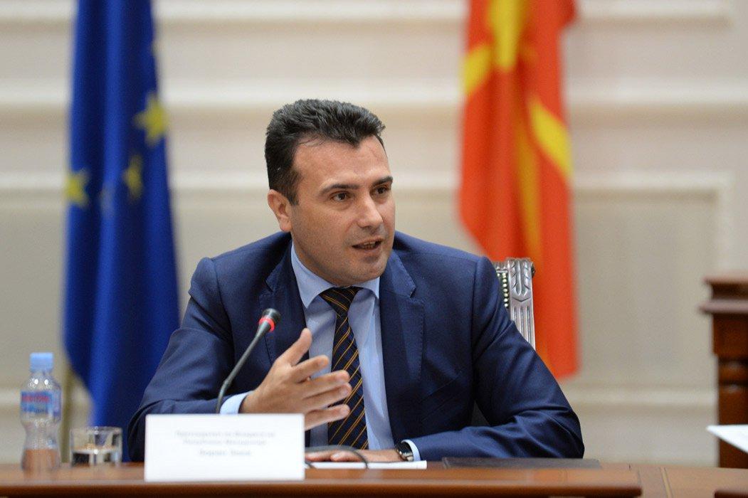Մակեդոնիայի վարչապետը հրապարակել է երկրի համար ընդունելի անվանումը