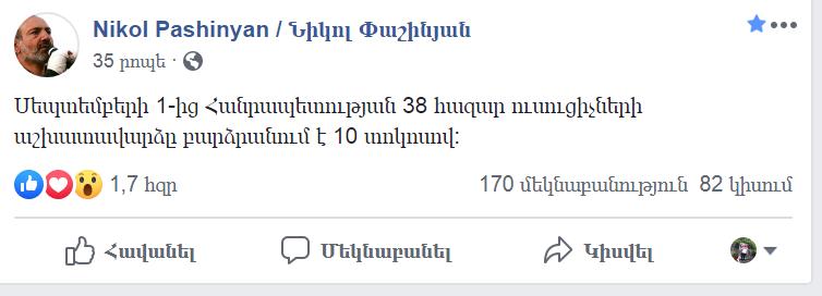 Безымянный63.png