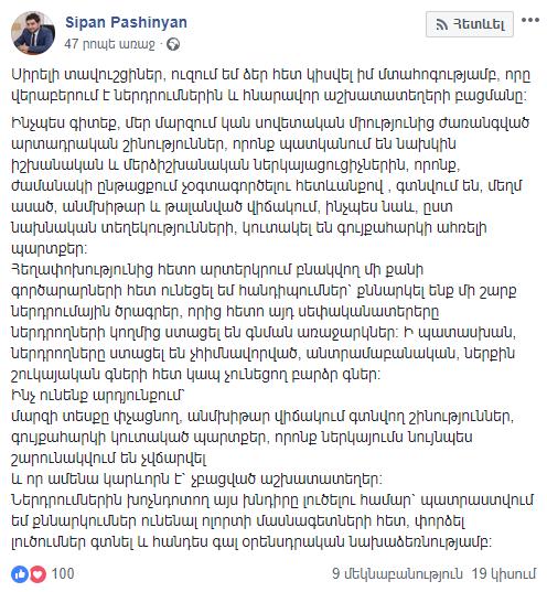 Սիփ.png