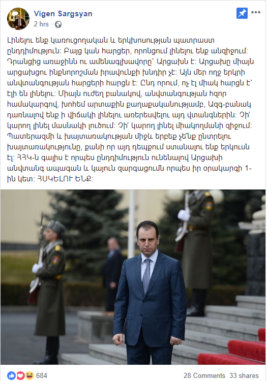 ՎիգենՍարգսյան.png