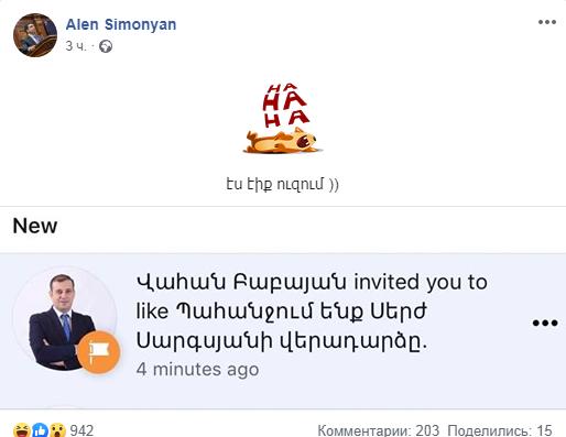 ալեն2.png