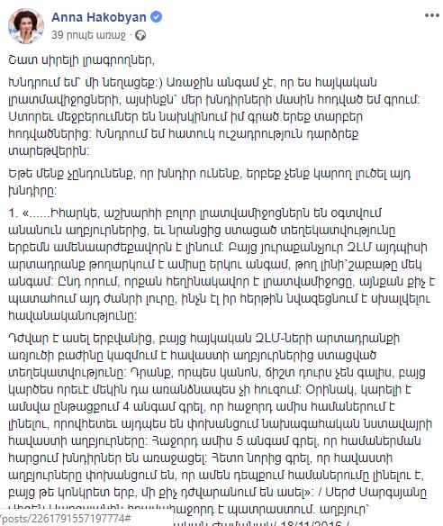 աննա.png