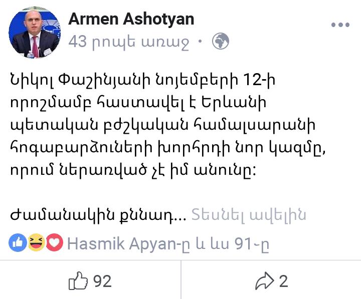 աշսք.png
