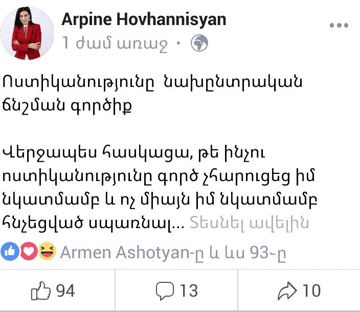 արփիսքռր.png