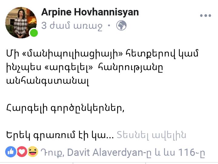 արփ.png