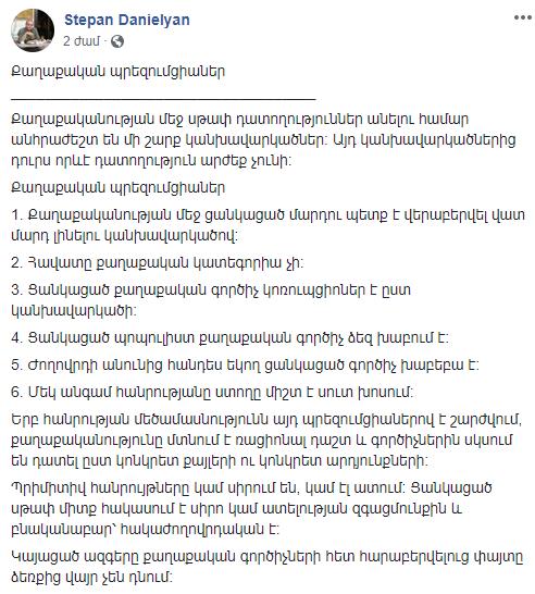 դդդդդդ.png