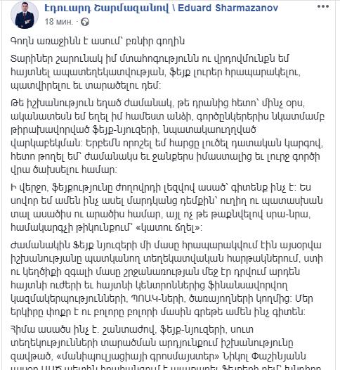 էդուարդ1.png