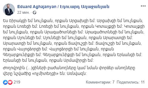 էդուարդ5.png