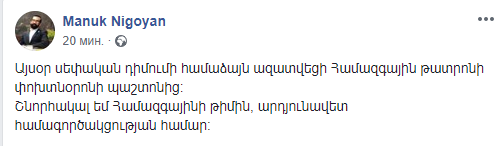 ըըըծ.png
