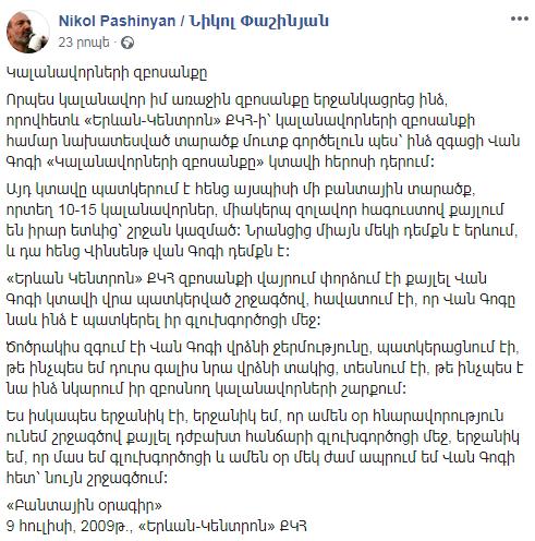 լկ.png