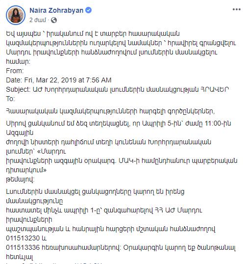 ն1.png