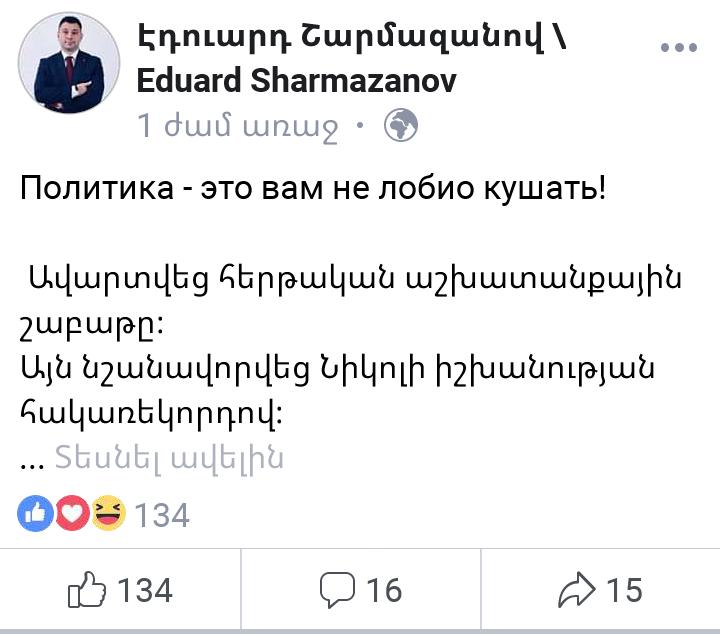 շարմ1.png