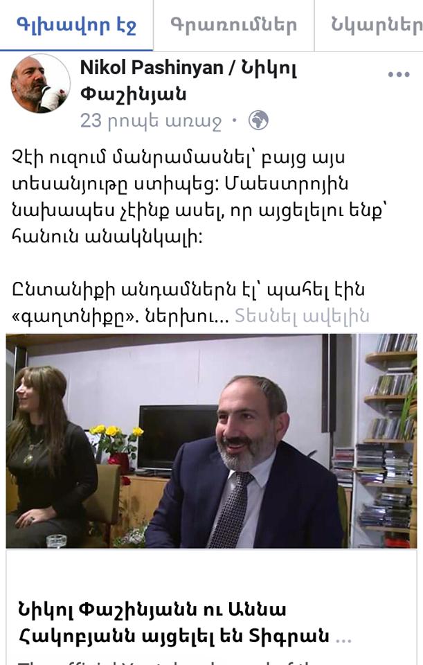 պ.png