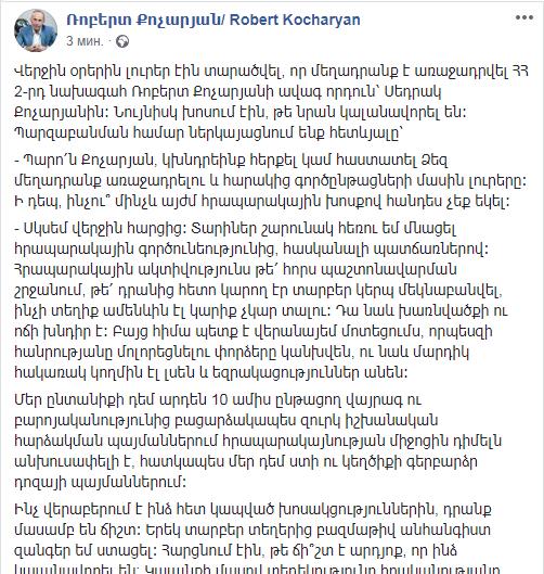 ռոբերտ.png