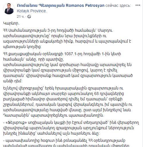 ռոմանոս1.png