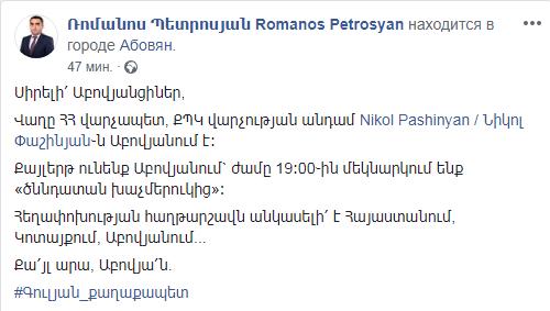 ռոմանոս3.png