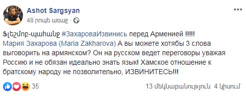սարգ.png