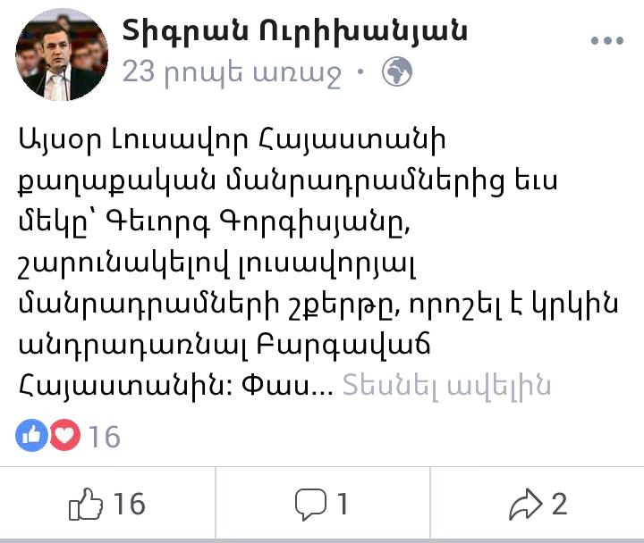 սքրին5.png