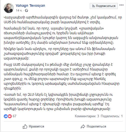 վահագն1.png