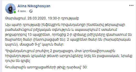 2020-03-28_19-43-08.jpg