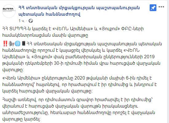 2020-05-19_12-45-17.jpg