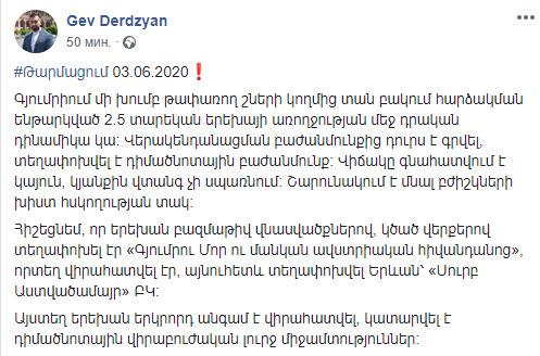 2020-06-03_11-35-49.jpg