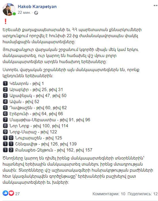 2020-06-18_13-11-44.jpg