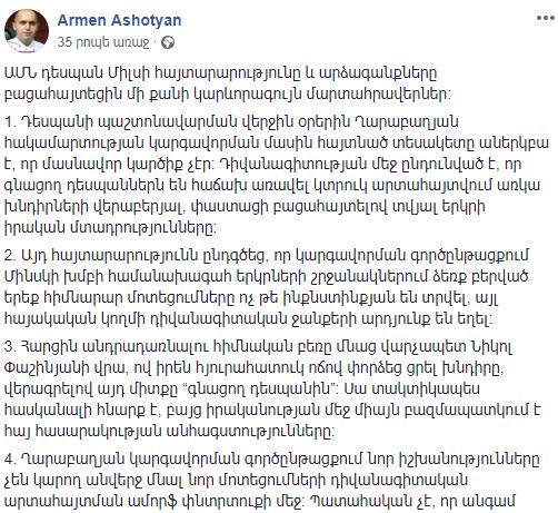 Ashotyan.PNG