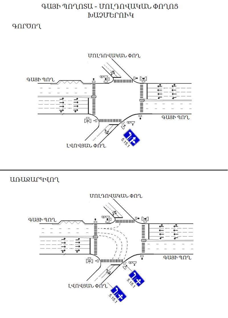 GAY-LVOVYAN300419(1).jpg