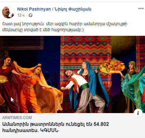 NikolPashinyanFB.jpg