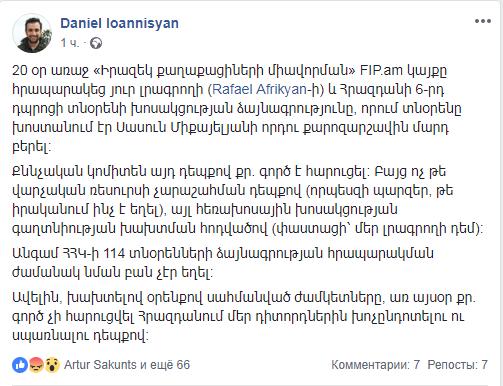 daniel2.png