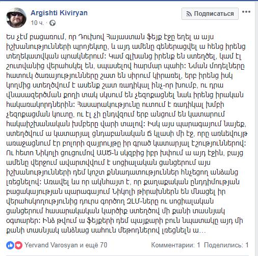 kiviryan.png
