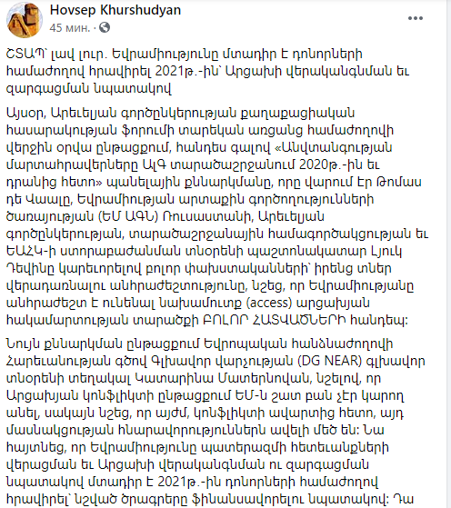 screenshot-www.facebook.com-2020.12.10-18_55_37.png