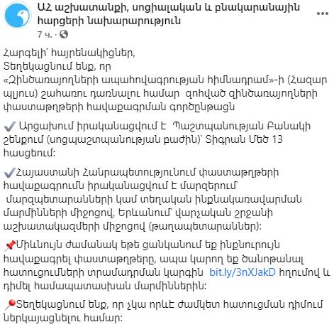 screenshot-www.facebook.com-2020.12.12-22_17_42.png