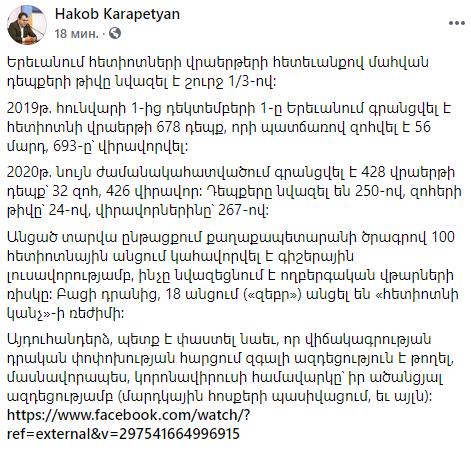 screenshot-www.facebook.com-2020.12.14-22_19_42.png