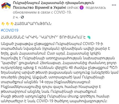 screenshot-www.facebook.com-2020.12.18-20_29_03.png