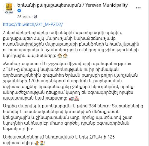screenshot-www.facebook.com-2020.12.23-18_39_36.png