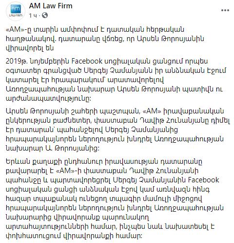 screenshot-www.facebook.com-2020.12.25-18_50_21.png