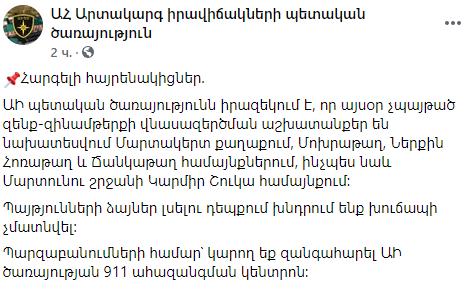 screenshot-www.facebook.com-2021.01.20-15_51_50.png