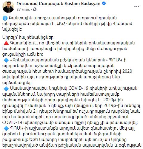 screenshot-www.facebook.com-2021.01.26-10_10_48.png