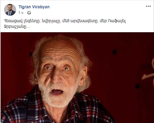 tigran.png