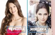 «Miss World-2017» մրցույթի ամենագեղեցիկ աղջիկները