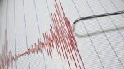 Երկրաշարժ Ջերմուկ քաղաքից 10 կմ արևմուտք․ էպիկենտրոնային գոտում ստորգետնյա ցնցման ուժգնութ...