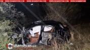 Ողբերգական ավտովթար Կոտայքի մարզում. մեքենան հայտնվել է ձորում. վարորդը մահացել է