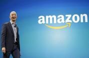 Ինչպես Amazon-ը «ստիպեց» գրախանութներին մեկ գիրք առաքել. Գործարարների հնարամիտ քայլերից