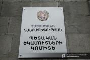 ՊԵԿ-ը ստուգումներ է իրականացնում փաստաբանների գրասենյակներում. «Ժողովուրդ»