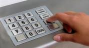 Вчера банкоматы всех банков Армении не обслуживали клиентов. «Жоховурд»