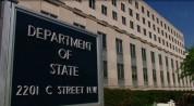 Госдеп отреагировал на решение России о высылке американских дипломатов